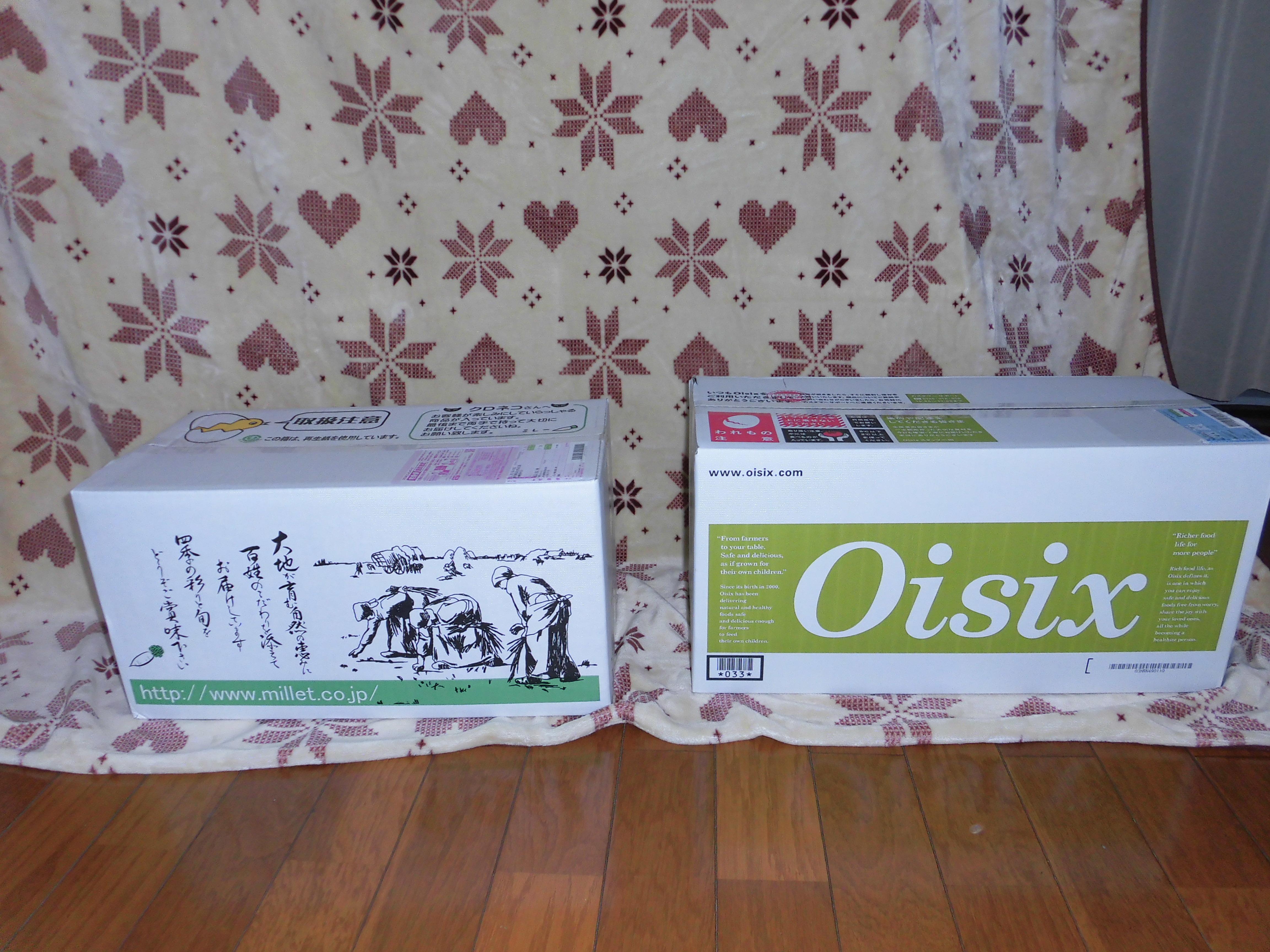 無農薬野菜のミレーとオイシックスのお試しセットを比較した!