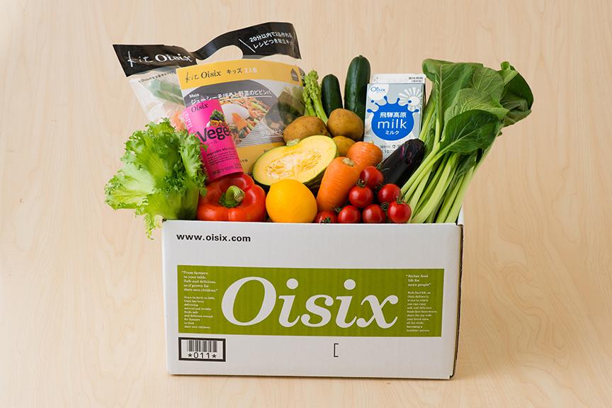 オイシックス調理キットの値段と賞味期限をチェック!