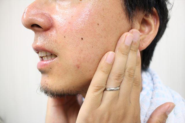 男の肌にZIGENがある!乾燥やテカリと髭剃りや紫外線にこれ一本!