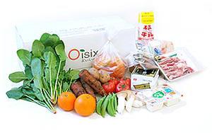オイシックスは無農薬・有機栽培が基本!安心宣言で美味しい野菜!