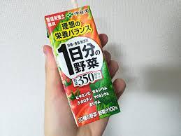 伊藤園の野菜ジュースで1日OK!体脂肪も燃やしてメタポ防止!