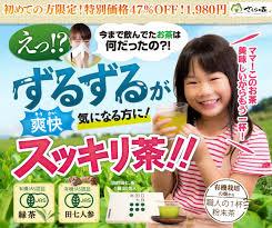 花粉症対策は白井田七。茶!その驚きの理由と誰でも飲める秘密とは?